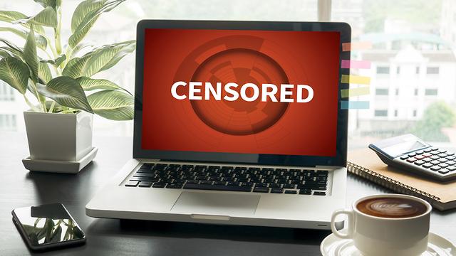 צנזורה ברשת (צילום: shutterstock)