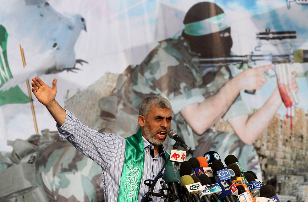 Yahya Sinwar (צילום: AP)