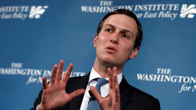 White House senior adviser Jared Kushner (Photo: Reuters)