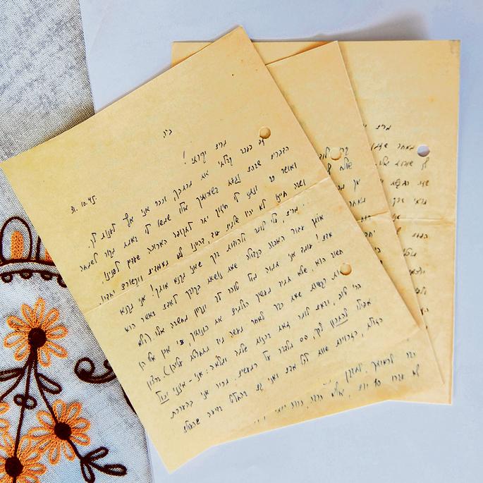 מכתבי האהבה שכתב יוסף (יופ) קופלר למרים בן־פרץ