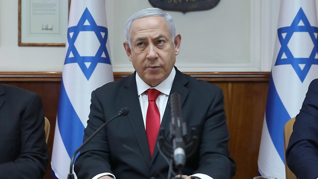Benjamin Netanyahu presides over a cabinet meeting on the security situation (Photo: EPA)