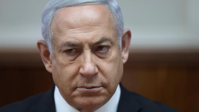 Benjamin Netanyahu attends a cabinet meeting on the Gaza escalation (Photo: EPA) (Photo: EPA)