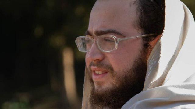 Pinchas Menachem Prezuazman