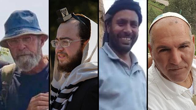 L-R: Rocket victims Moshe Feder, Pinchas Menachem Prezuazman, Ziad Alhamamda and Moshe Agadi