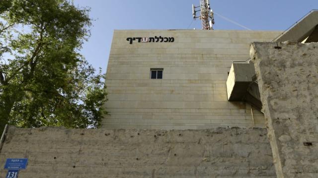 מבנה בזק לשעבר ביד אליהו בתל אביב. 3,400 מ