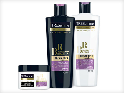 BIOTIN&REPAIR 7. מטפלת בשבעה סוגים של נזקים לשיער