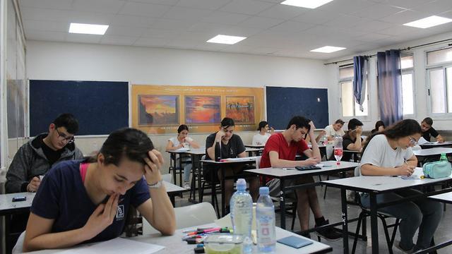 בגרות באזרחות בבאר שבע (צילום: דוברות משרד החינוך)