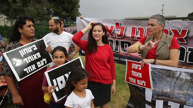 הפגנה מחוץ לכנסת  (צילום: עמית שאבי)