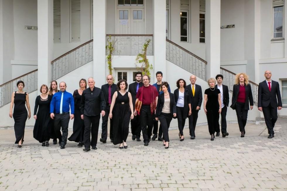 Израильский вокальный ансамбль. Фото: Нив Шимон