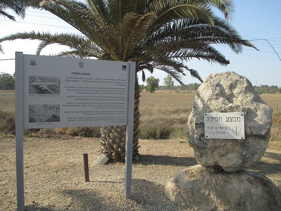 השלט המנציח את מבצע חסידה בבאר טוביה (צילום: ד''ר אבישי טייכר)