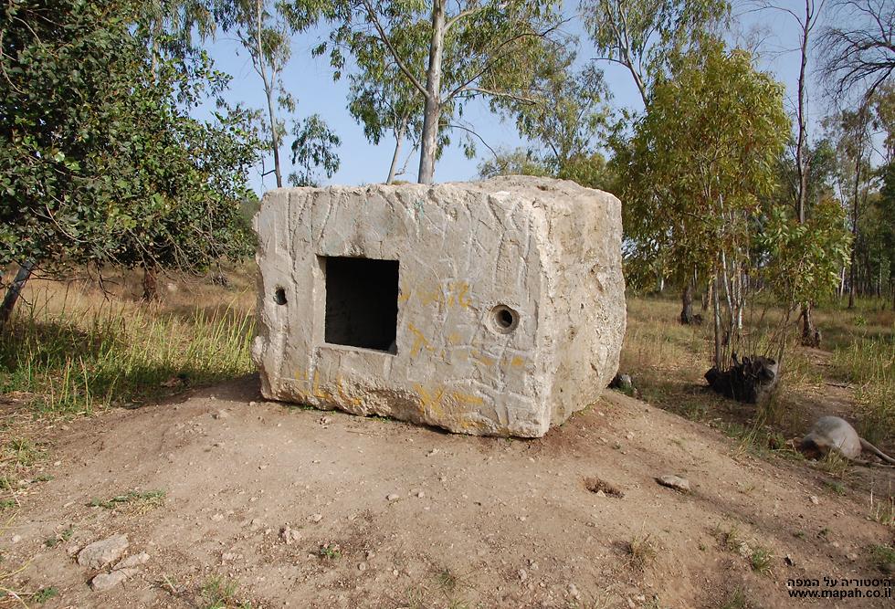 קוביית הסליק של בית העם בבאר טוביה (צילום: אפי אליאן)