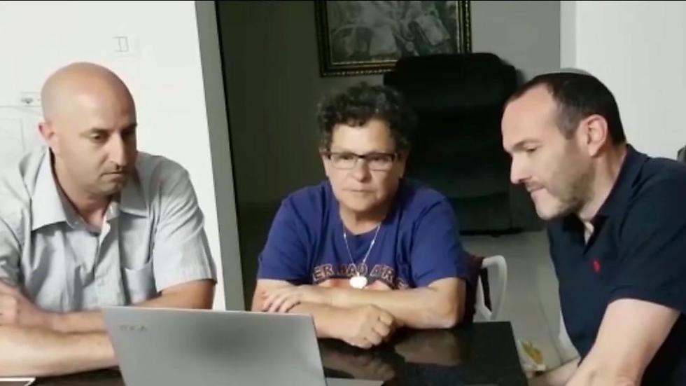 חנה בן ישי עם שי אברמסון ודרור שאול ()
