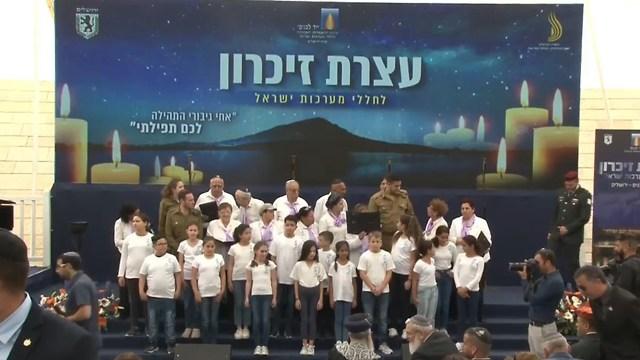 טקס יום הזיכרון חללי צה