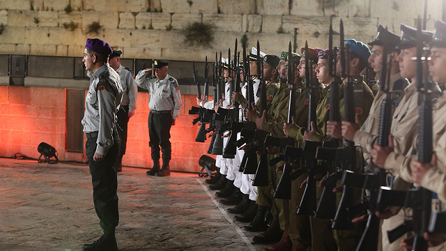 Memorial Day ceremony at Western Wall