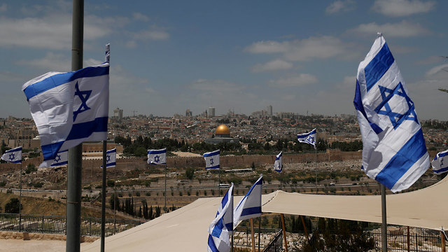 Flags in Jerusalem ahead of Independence Day  (Photo: EPA)
