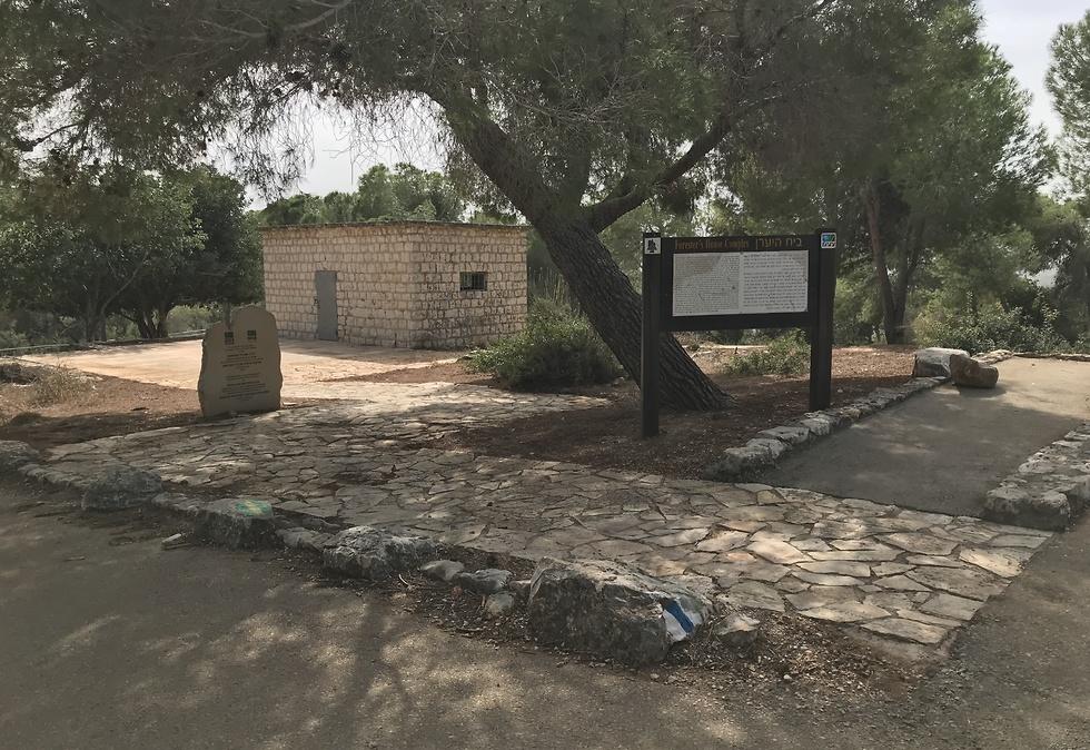 בית קשת  (צילום: כאמל עילאן)