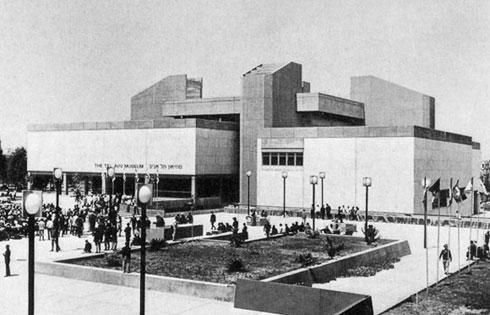 כך נראה מוזיאון ת''א בהקמתו (אדריכל: דן איתן יצחק ישר (זל))