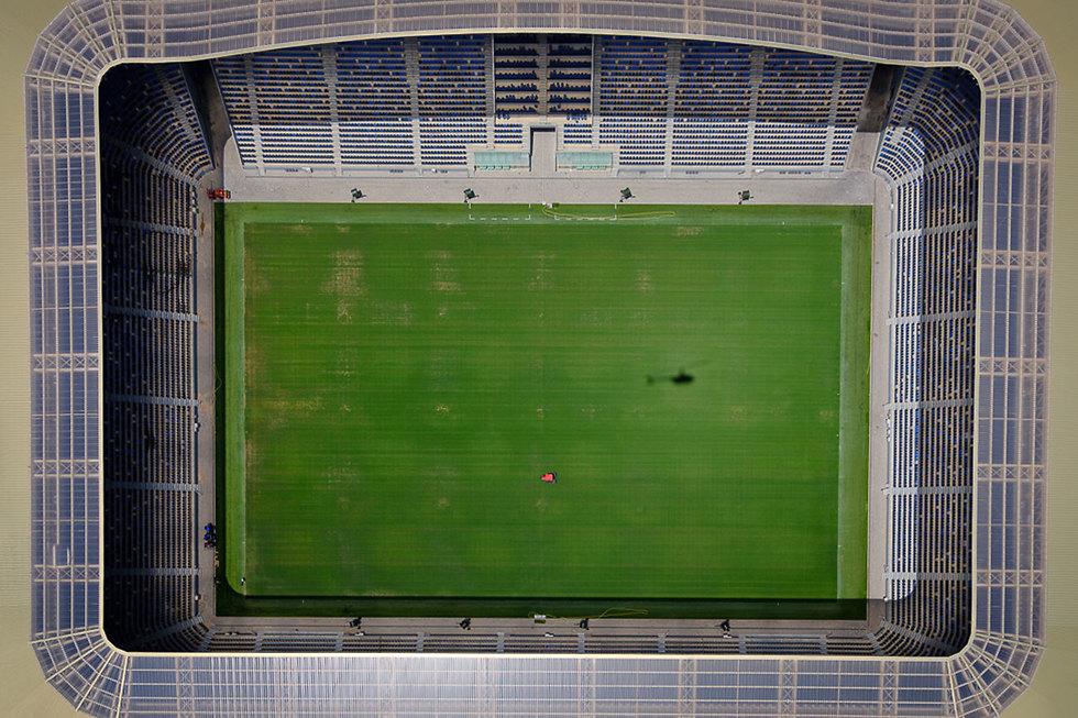 The Sammy Ofer Stadium  in Haifa
