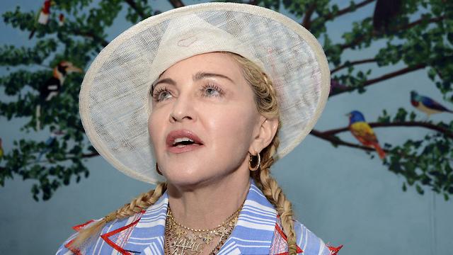 Мадонна. Фото: АР