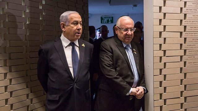 Биньямин Нетаниягу и Реувен Ривлин. Фото: AP