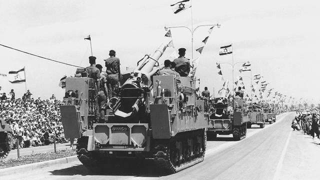 מצעד 1966 (צילום: אוסף דן הדני בספרייה הלאומית )