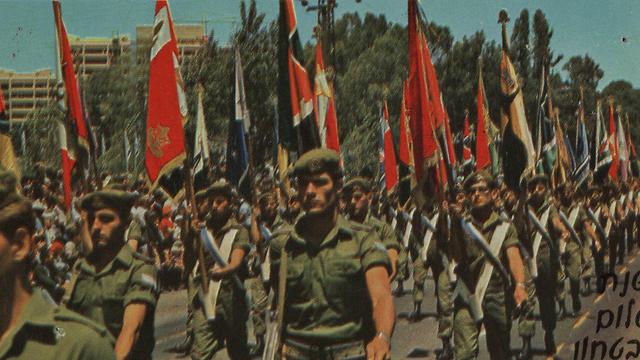 מצעד צהל תשכח (צילום: אוסף דן הדני בספרייה הלאומית )