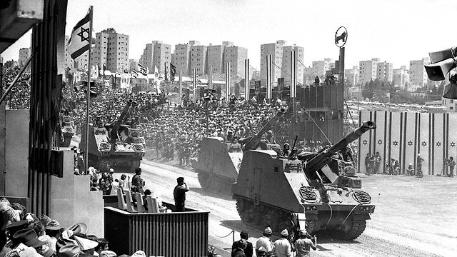 מצעד 1973 בירושלים (צילום: אוסף דן הדני בספרייה הלאומית )