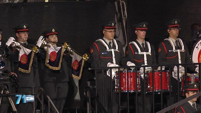 IDF band