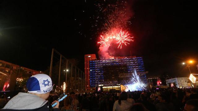 Celebration at Tel Aviv city hall
