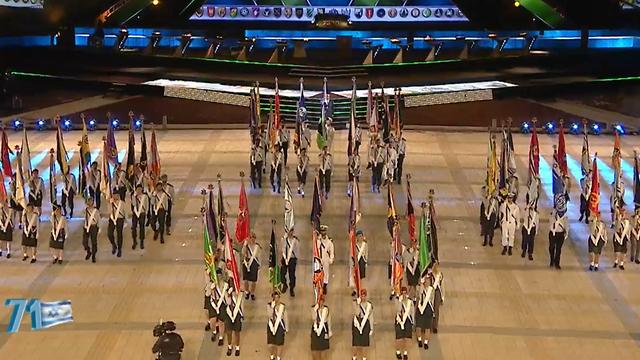 IDF Flagbearers