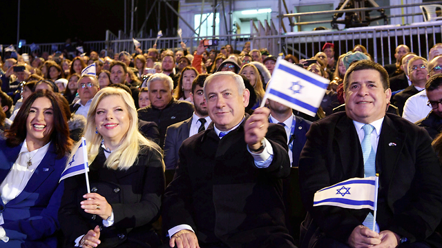 PM Netanyahu and his wife Sara (Photo: GPO)