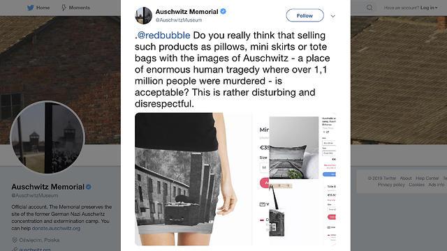 חצאית עם הדפס של מחנה אושוויץ (צילום: AP)