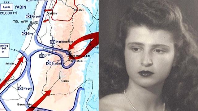 שושנה לוי והמפה ()