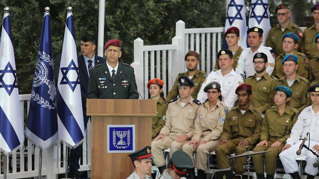 IDF commander Aviv Kochavi speaks at President's Residence