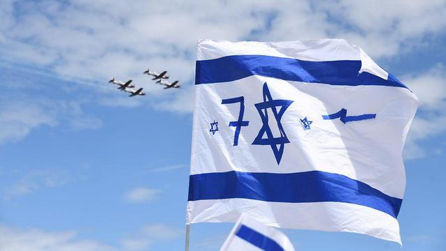 המטס בתל אביב (צילום: יאיר שגיא)