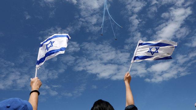 המטס בתל אביב (צילום: EPA)