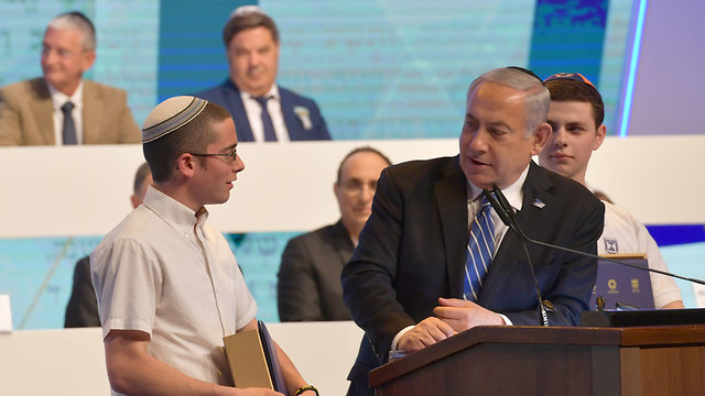 PM Netanyahu at the Bible Bee