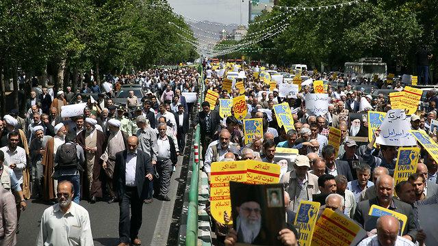 Демонстрация в Тегеране. Фото: EPA (Phoo: AP)