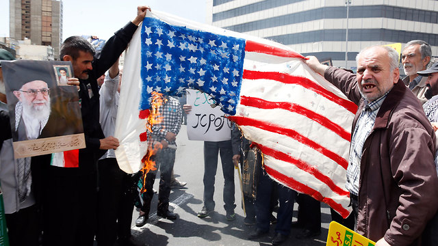 Anti-U.S. protests in Tehran (Photo: EPA) (Photo: EPA)