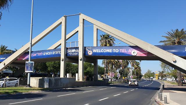 "Мост рядом с ""Экспо Тель-Авив"". Фото: Шмулик Дорфур"