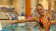 צילום: איגוד השחייה