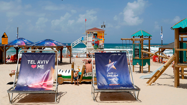 Eurovision logos on Tel Aviv beaches (Photo: AFP)