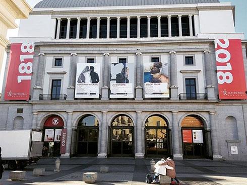 התיאטרון המלכותי במדריד. היה כאן פיאסקו (צילום: יובל ניב)