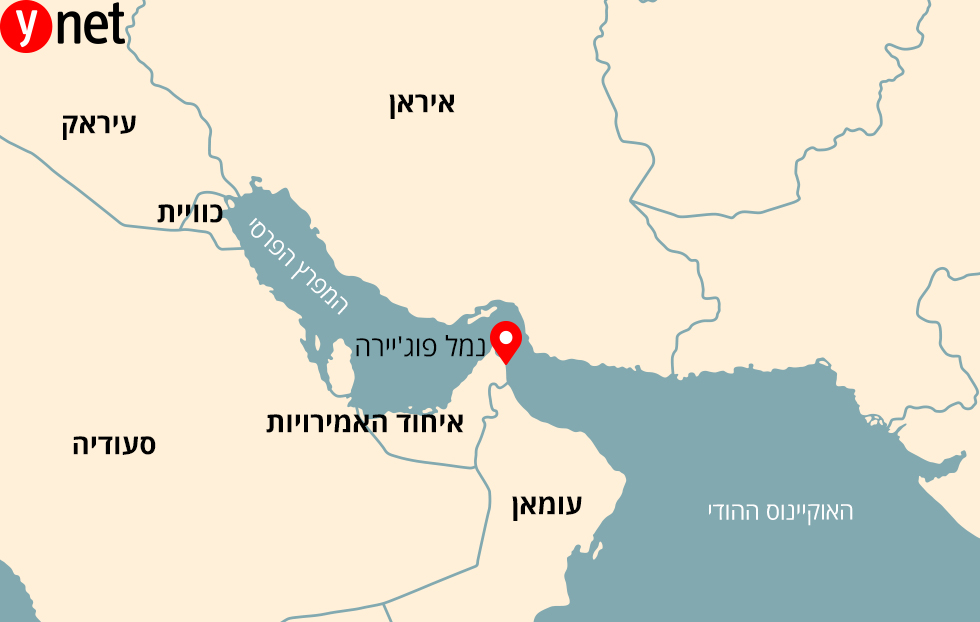 מפת מצר הורמוז והמפרץ הפרסי ()