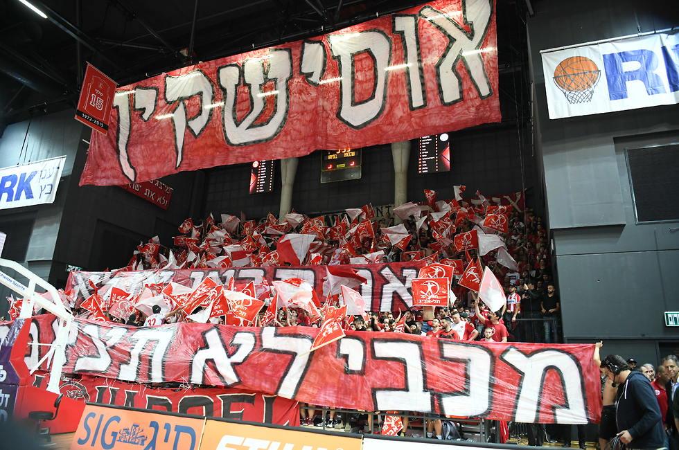 אוהדי הפועל תל אביב בדרבי (צילום: יאיר שגיא)