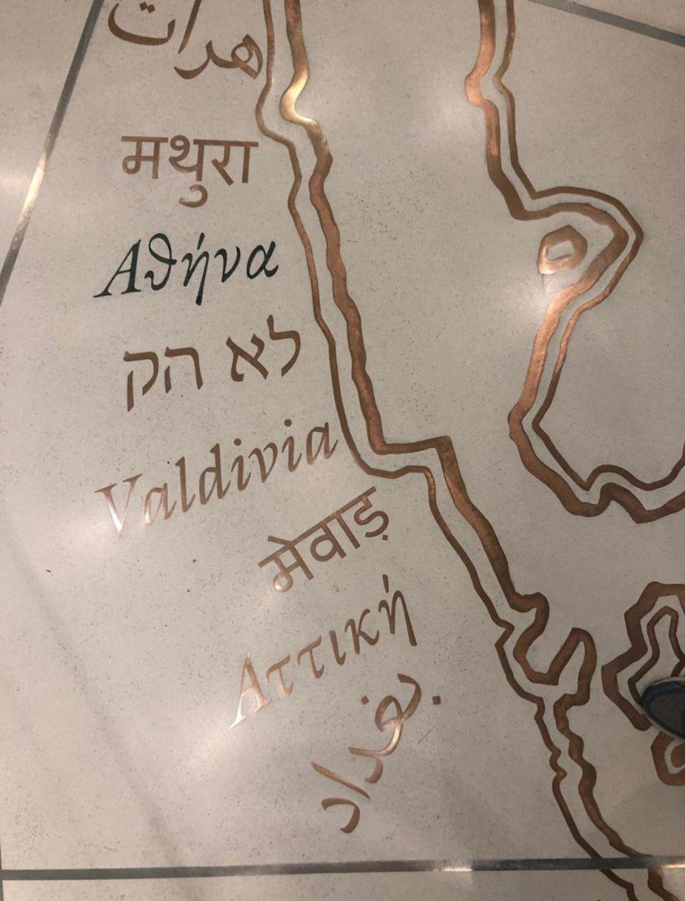 אותיות עברית מוזיאון לובר הלובר אבו דאבי איחוד האמירויות (צילום: רקפת זלשיק)