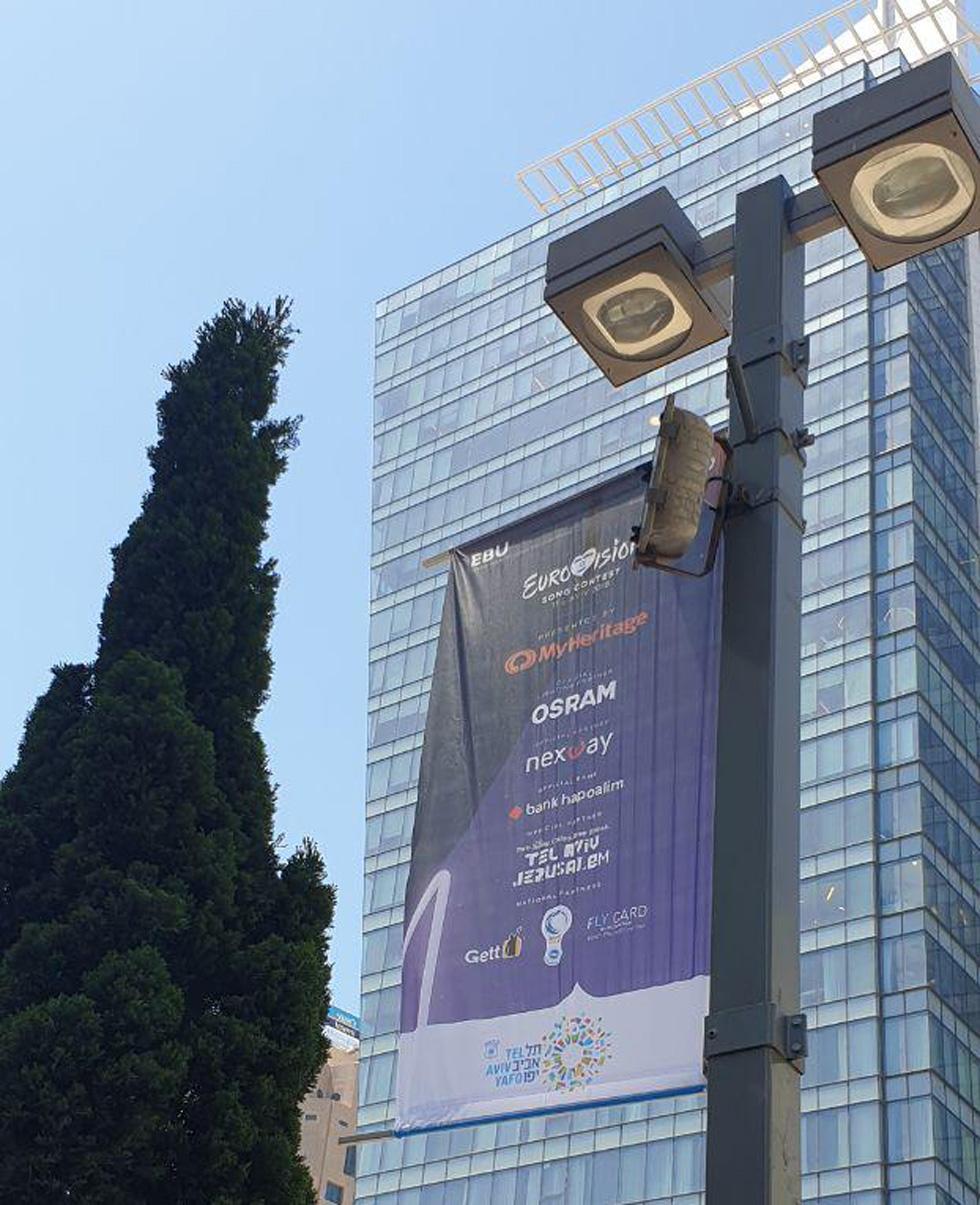 Рекламный плакат спонсоров Евровидения. Фото: Ноа Лави