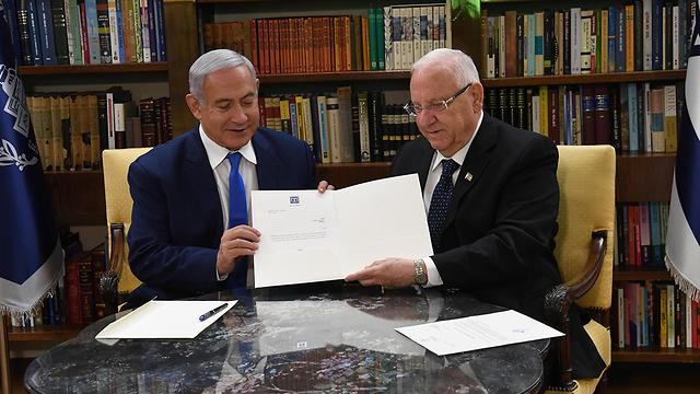 Prime Minister Netanyahu and President Rivlin