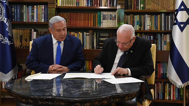 President Rivlin gives Netanyahu a two-week extension for forming the new government on Sunday (Photo: GPO)
