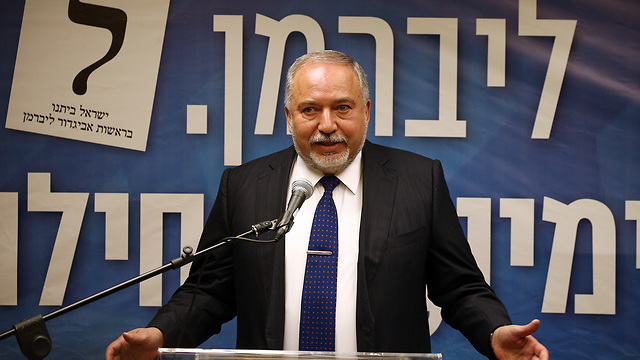 Head of Isisrael Beiten Avigdor Lieberman (photo: Ohad Zvigenberg)